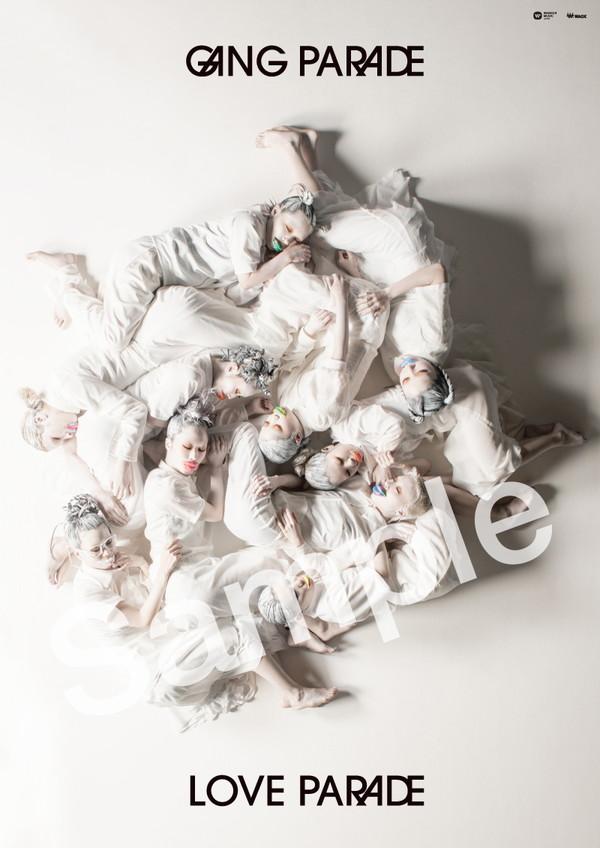 ギャンパレ、メジャー1stフルAL『LOVE PARADE』の特典絵柄公開