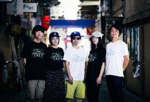 絶対忘れるな、「ひたむきさガール feat.misaki(nuance)」配信リリース