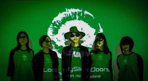 LosingMySilentDoors、4年振りアルバム『Green Shift : Nowhereland』と『Aurora EP』配信開始 10/11には完全再現ライヴ開催