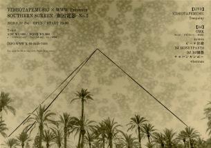 VIDEOTAPEMUSIC、4th ALリリースツアー・アンコール公演の全ラインナップ公開