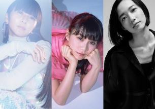 Perfume、ベストAL収録最新曲「Challenger」のMV企画案コンテストを発表
