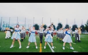TEAM SHACHI×中越高等学校吹奏楽部、総勢87名による踊れるマーチングMV公開