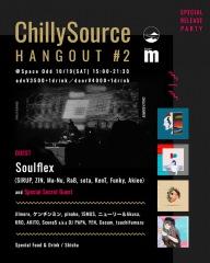 ケンチンミン、illmore、pinoko、15MUSのリリースパーティー〈Chilly Source Hangout #2〉開催