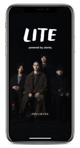 LITE、新曲リリースや海外ライヴストリーミングなどを行うアプリ「The Room」をリリース