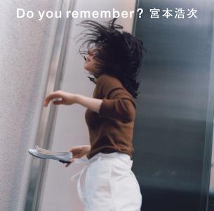 宮本浩次、10/23発売SG初回盤のボーナストラック収録内容&ジャケ写解禁