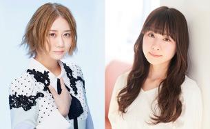 SKE48 古畑奈和×声優 前田佳織里の新番組「古畑前田のえにし酒」放送決定