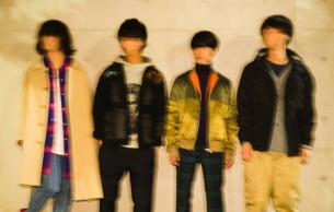 THIS IS JAPAN 2年振りとなるEP「WEEKENDER」が、11/27発売