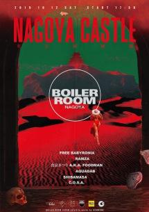 名古屋城天守閣前にBoiler Roomが名古屋初上陸