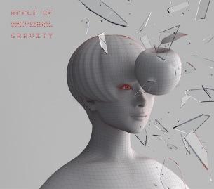 椎名林檎、初のオールタイム・ベストアルバム11月13日発売決定