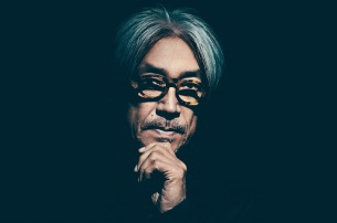 坂本龍一 マネージメントが「弟子と名乗る人物」は偽りであると声明を発表 当事者が謝罪