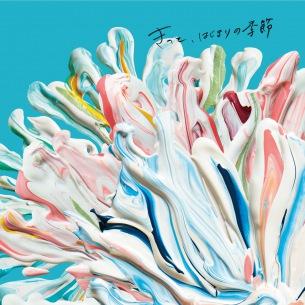 RYUTist ニューSG『きっと、はじまりの季節』10/29リリース