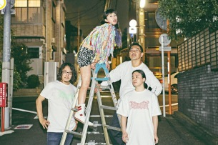Limited Express (has gone?)、新アルバム『perfect ME』より「Sweet Talk」MV公開