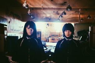 HAMIDASYSTEM、初のフル・アルバム『down』リリース
