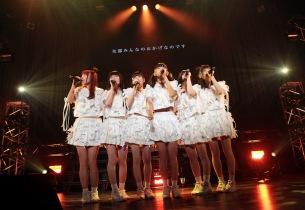 でんぱ組.inc、古川未鈴の結婚発表も飛び出したZepp DiverCity TOKYO公演を映像化