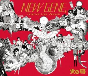 5組のアーティストによる、「火の鳥」コンピレーションアルバム・トレーラー映像公開