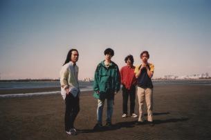 シャムキャッツ新作EP『はなたば』ジャケット公開