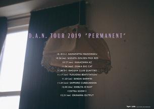D.A.N. 5人編成で巡る全国ツアー「TOUR 2019 PERMANENT」追加公演で沖縄決定