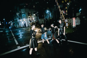 BiS、メジャー1st SG「DEAD or A LiME」の新ビジュアル&詳細解禁
