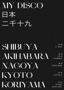 MY DISCO来日ツアー渋谷O-nest公演、追加出演者発表
