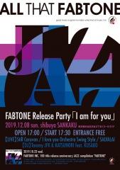 FABTONE INC. アニバーサリーパーティーを渋⾕SANKAKUにて開催