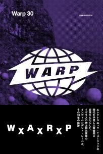 〈WARP〉30周年記念ワープ本『Warp 30』本日より全国の書店にて取り扱い開始