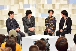 RADWIMPS、NHK総合にて「天気の子」特集番組の放送決定