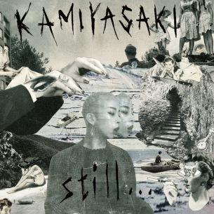 GANG PARADEのカミヤサキ、初ソロシングル「still...」ゲリラ配信リリース&リリックビデオ公開