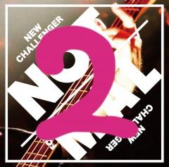 THIS IS JAPAN、コンピレーションCD第2弾が11/13発売決定