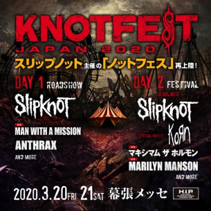 SLIPKNOT主催のフェス〈KNOTFEST JAPAN 2020〉にマンウィズ、ホルモン、MARILYN MANSONの出演決定