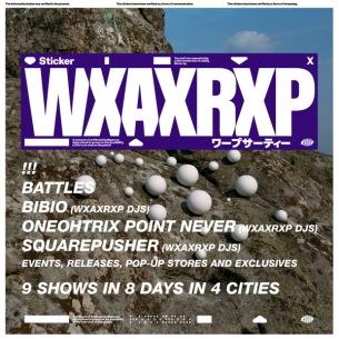 いよいよ今週開催、スクエアプッシャー、OPN、BIBIOが集結〈WXAXRXP DJS〉ついに全貌が明らかに