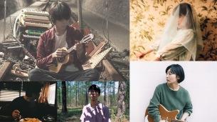 クライミングと音楽の祭典〈瀬戸内JAM'19〉にトクマルシューゴ、王舟、mei eharaらの出演決定