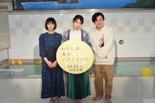 カネコアヤノが銭湯で熱唱、映画『わたしは光をにぎっている』スペシャルトークイベント開催