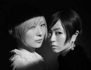 椎名林檎、オールタイムベスト盤より宇多田ヒカルと共演した「浪漫と算盤 LDN ver.」MV公開