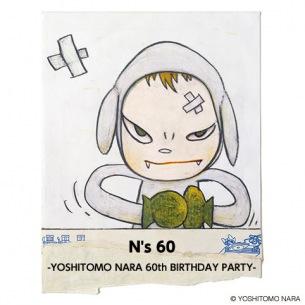 奈良美智の還暦祝いイベントに増子直純、ザ50回転ズ、少年ナイフら出演