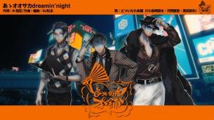 ヒプマイ オオサカ・ディビジョン、Creepy Nuts制作のチーム曲フルMVを24時間限定公開