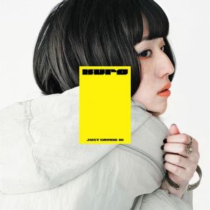 Kuro(TAMTAM)のアルバム『JUST SAYING HI』リリパに君島大空、Pam、ji2kiaの出演が決定
