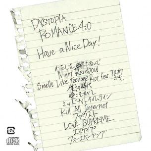 ハバナイ!、New AL『DYSTOPIA ROMANCE 4.0』発売