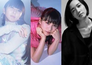 perfumeミステリー映画主題歌「再生」、初出し映像満載のMV公開