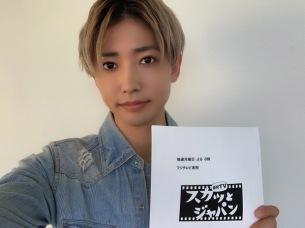 TAKA(CUBERS)、次週フジテレビ「スカッとジャパン」にやる気のない大学生役で初出演