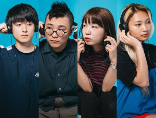 NITRODAY、ツアーファイナル11/21渋谷WWWゲストにninoheon