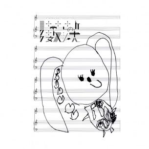 禁断の多数決、新曲「Spring Break」リリース&MV公開