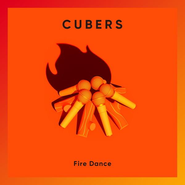 CUBERS、限定シングル「Fire Dance」ジャケ写&アー写公開 コラボカフェ詳細も