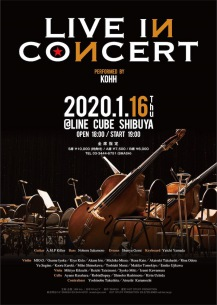 "KOHH、""Untitled"" Tour追加公演を1月に開催"