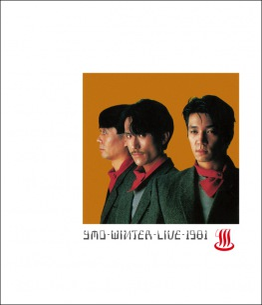 YMO伝説の『WINTER LIVE 1981』HDリマスター版、来年2/5発売