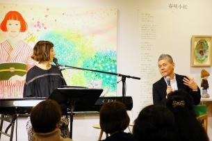 糸井重里+矢野顕子の曲をテーマにした展覧会&ミニ・ライヴ開催