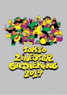 14回目の開催となる〈TOKYO ZINESTER GATHERING〉が来週末開催、なみちえやニーハオ!!!!のライヴも