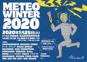 〈LessThanTV〉主催、〈METEO WINTER 2020〉開催決定、全18組の出演者に加え、新企画『エクストリーム 保育 テラー』も