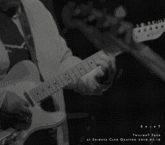 スカート、自主企画で『トワイライト』リリースツアー東京公演のライヴ音源を会場限定販売