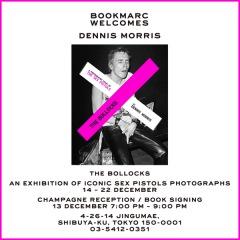 写真家デニス・モリスによる、セックス・ピストルズの写真展開催