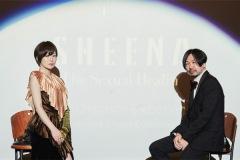 椎名林檎 & 児玉裕一「轟音上映会」オフィシャルレポート
